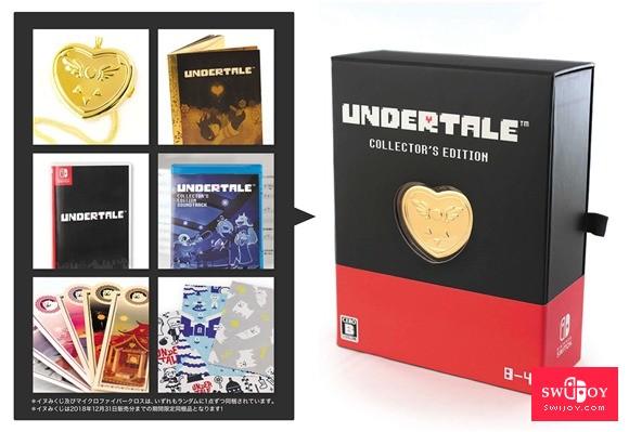 Switch版独立游戏神作《传说之下》确定9月15日发售