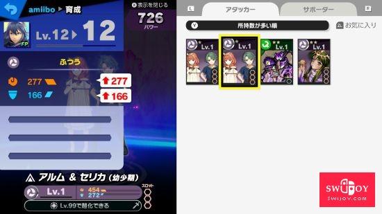 Switch《任天堂明星大乱斗》中 Amiibo 的使用方法
