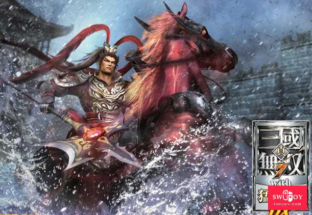 Switch《真三国无双7:猛将传DX》正式发售 早期购买有9折