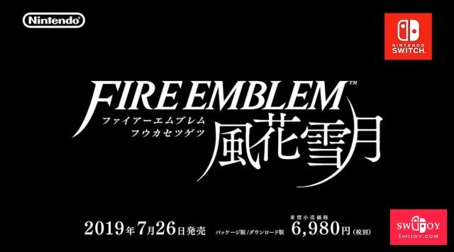 Switch《火焰纹章:风花雪月》最新视频曝光 确定金秋发售