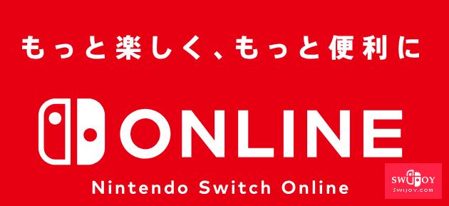 Switch在线3月免费新游公布 经典冷饭《功夫》《火纹》等在列