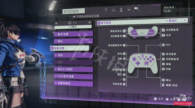 Switch《异界锁链》单人模式手柄按键操作详解