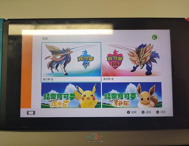 游戏购买演示Switch港服eShop完整版
