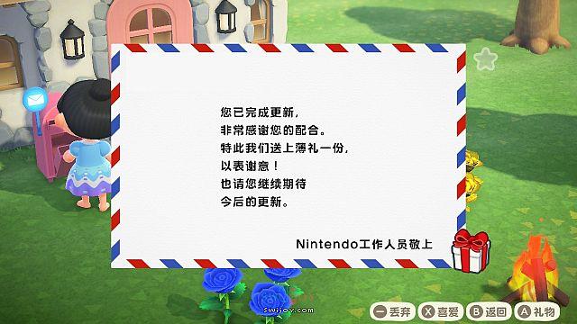 Switch《动物森友会》地球日更新上线