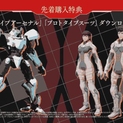 Switch《恶魔X机甲》酷炫宣传片发布 将于9月13日发售