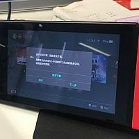 "Switch《德军总部:新血液》体验版""重达""22.6GB"