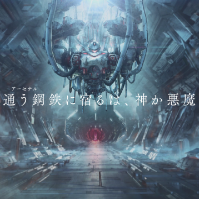 Switch机甲游戏《恶魔X机甲》剧情动画公开