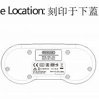 任天堂或将推出适配于Switch的SNES造型无线手柄