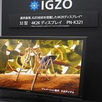 夏普将为新款Switch提供最好的IGZO显示屏