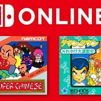 Switch在线服务8月免费游戏公布