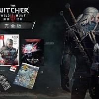 Switch《巫师3》完全版还附送大礼包