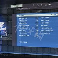 Switch《异界锁链》难度分析以及游戏中调整难度的方法