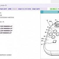 只为提升手感?任天堂全新可弯曲Joy-Con手柄设计专利曝光