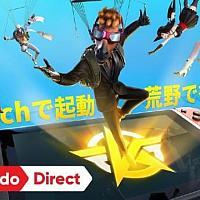 网易游戏Switch版《荒野行动》将于10月发售