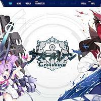 日本地区8月末Switch游戏周销榜《碧蓝航线:Crosswave》领跑
