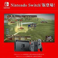 Switch《三国志13》中文版将于11月28日发售