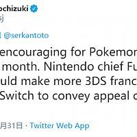 任天堂打算把更多3DS游戏移植到Switch上