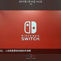 Switch《恶果之地》今日正式发售 官方发文表谢