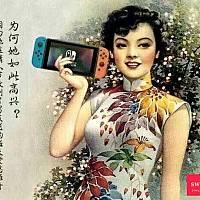 国行思维奇!欢乐百世成为任天堂switch开发商