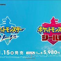 Switch《宝可梦:剑/盾》最新TV广告公开
