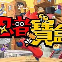 Switch《忍者宝盒》建造型RPG游戏将于12月26日发售