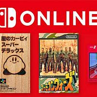 12月份Switch在线服务会员免费游戏公布
