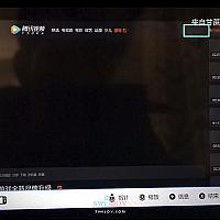 国行玩家神操作 用Switch看腾讯视频