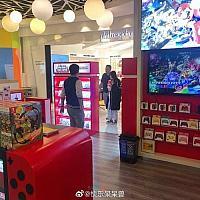 上海首家官方授权Switch国行美罗城店开张