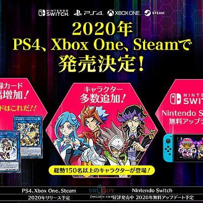 Switch《游戏王:决斗者遗产》大型更新可免费获得