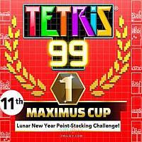 Switch《俄罗斯方块99》第11届Maximus杯将于1月31日开启