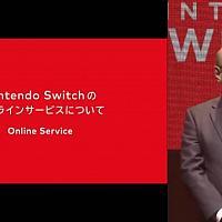 Switch在线服务终于要来了 但还是难令玩家满意