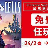 Switch《死亡细胞》开启限时免费试玩外加7折优惠活动
