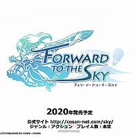Switch《前进,天空塔》将于2020年内发售