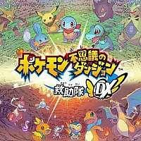 Fami通日本一周销量榜Switch《宝可梦:不可思议迷宫救助队DX》夺冠