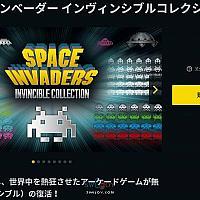 Switch射击游戏8合1《太空侵略者:无敌收藏版》今日发售