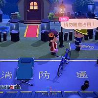 萌化了!上海消防用Switch《动物森友会》做消防宣传