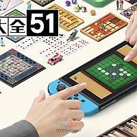 Switch《世界游戏大全51》中字宣传片公布 将于6月5日发售