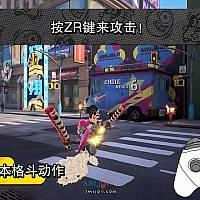 Switch《Ninjala》实机演示游戏教程视频公布