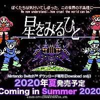 Switch科幻题材RPG游戏《望星的人》将于今夏发售
