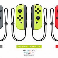Switch有三款配色Joy-Con手柄或将绝版