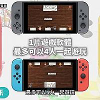 Switch《世界游戏大全51》发布中文预告片 新增第52款游戏