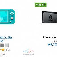海外市场Switch新货及二手价格均开始回落