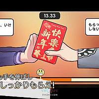 Switch版《中国式家长》即将发售 累计销量破280万套