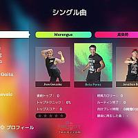 Switch《尊巴健身舞:燃烧吧!》数字版今日在港服正式发售
