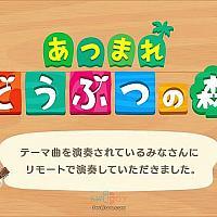 任天堂公布一段Switch《集合啦!动物森友会》主题曲特别视频