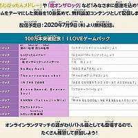 庆祝《太鼓达人:Switch版》销量突破100万 官方推出免费音乐包