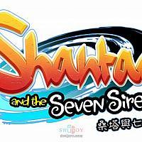 Switch《桑塔与七赛莲》中文版或将于10月底发售
