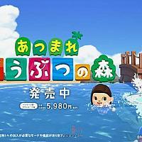 Switch《集合啦!动物森友会》夏日免费更新广告片公布