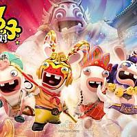 Switch《疯狂兔子:奇遇派对》国服开放免费试玩