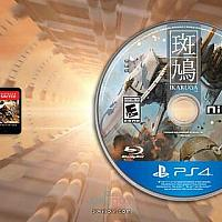 Switch《斑鸠》将在日本限量推出实体版